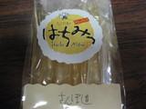 さんぽ道お土産ハチミツ