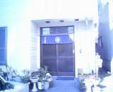 多香野入口