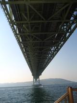 明石海峡大橋(真下)