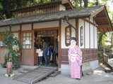 日本昭和村玉緒の店