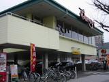 スカイラーク桜山店全景