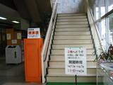 瑞穂図書館階段