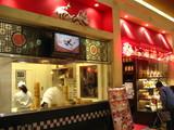 イオンモールの上海湯包小館