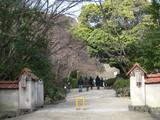 大山崎山荘入口