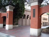 中京大学正門