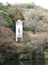 大山崎山荘庭を望む