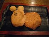 森の響クッキー盛り合わせ