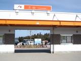 新名神土山サービスエリア