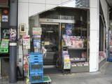 桜山有隣堂書店
