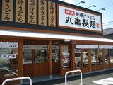丸亀製麺全景