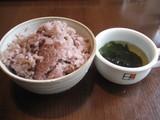 S4カフェ五穀米とスープ