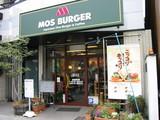 モスバーガー桜山店