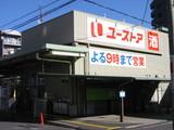 ユーストア桜山店