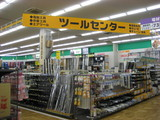カーマ熱田店ツールセンター