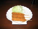 庄や串カツ350円