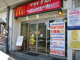 マクドナルド桜山店