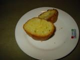 チェスティーノガーリックパン