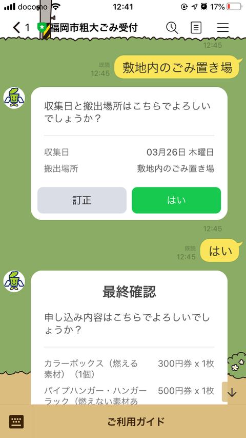 IMG_6507
