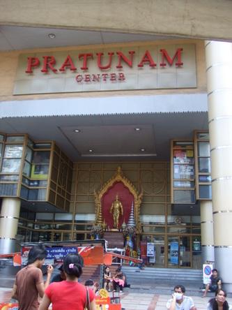 Pratunam center