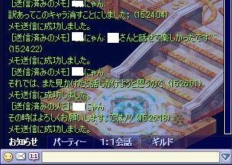 2cee7d39.jpg