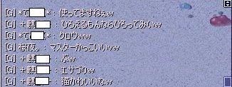 9a26b3df.jpg