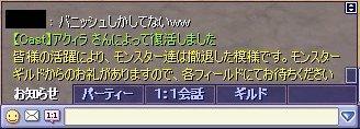 b388d9ce.jpg