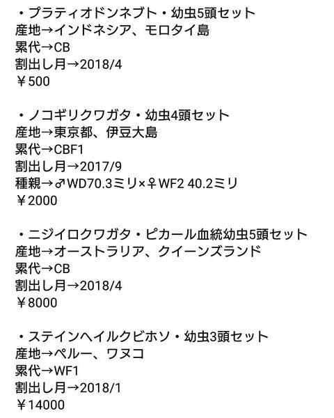5F36F5E8-26C3-4D3A-956B-20F946028BD6