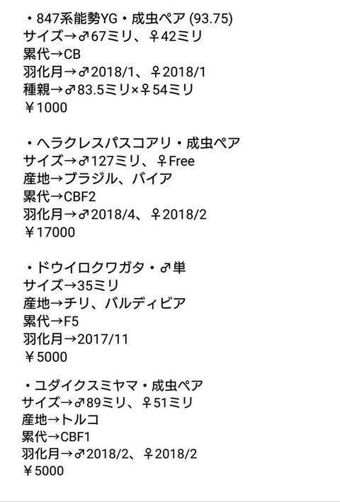 5BE56F76-61B0-4018-A761-5FD7E0F449E7