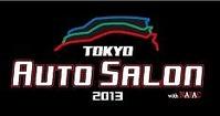 TAS20131_logo