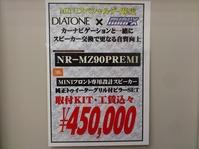 DSC_3576