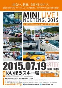 MINI LIVE!2015告知