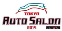 logo_tas jpg
