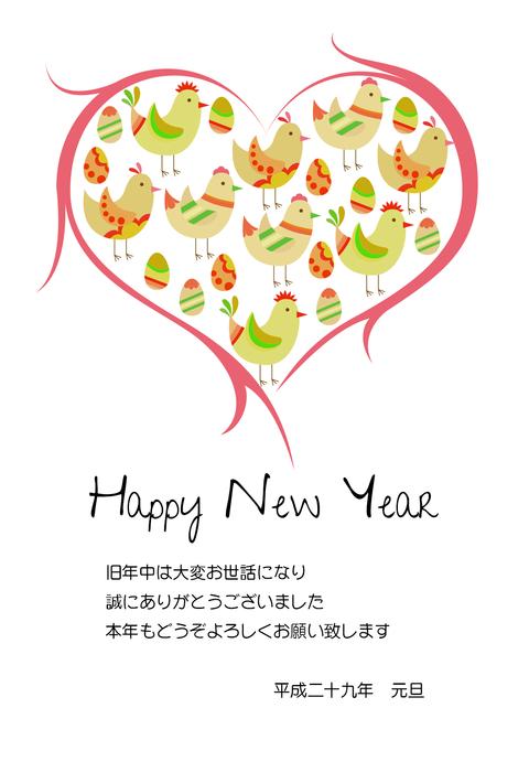 bird_tate_hagaki_86_f2