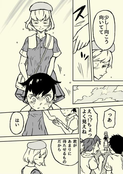yuuki14