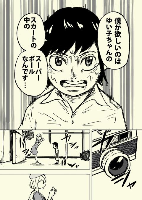 yuuki13