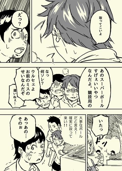 yuuki7