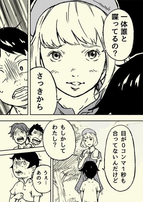 yuuki9