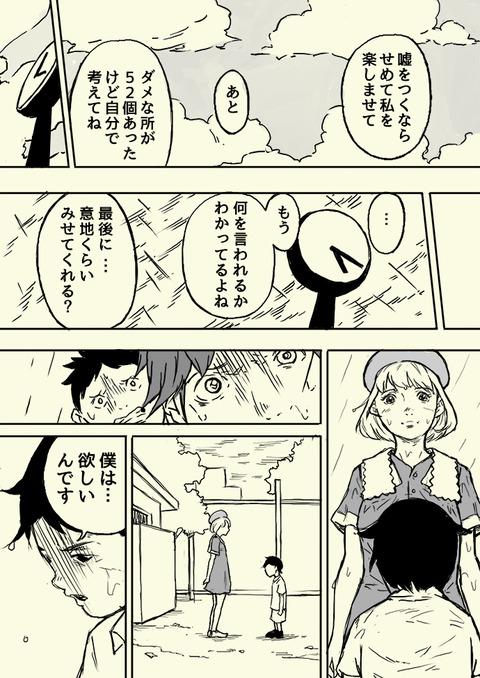 yuuki11p