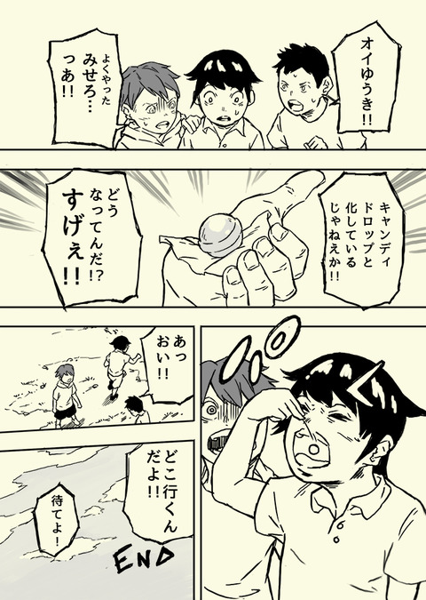 yuuki16