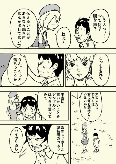 yuuki10p