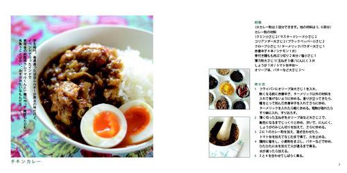 honnichi_book4