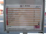 2012_1129_163857-IMG_4676