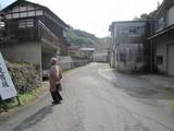 Hoshino2010 063