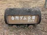 goshodam2009sep 117