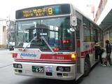nishitetsu2008 145