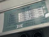 nishitetsu2008 102