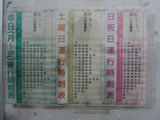 2012_0128_133358-IMG_1055