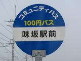 2013_0322_120015-IMG_7146