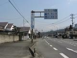 2013_0304_130115-IMG_6842
