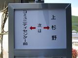 Senzogiri0417 073